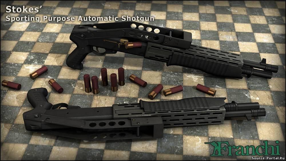 Скачать программу shotgun