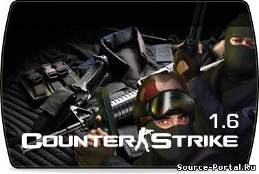 5. STEAM Counter-strike 1.6 + 6 игр - Стим ключи cs 1.6, cs: